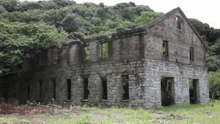 【廃墟】片島魚雷発射試験場跡探訪