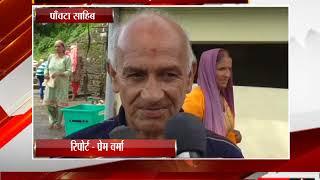 पाँवटा साहिब शिव मंदिर का बढ़ रहा है आकार tv24