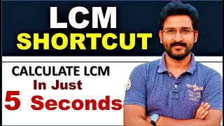Fastest  Maths Trick - Find LCM in just 5seconds  | By VipraMinds