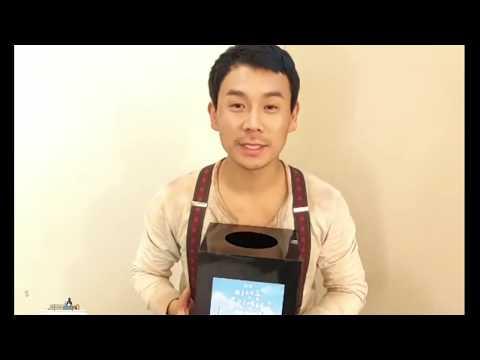 [이선동클린센터] 행복모금함 릴레이 3탄 - 김대곤배우