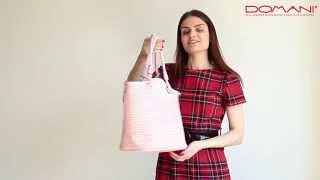 Итальянская женская сумка Due Ombre DUA0200204n35(, 2014-05-08T09:53:44.000Z)