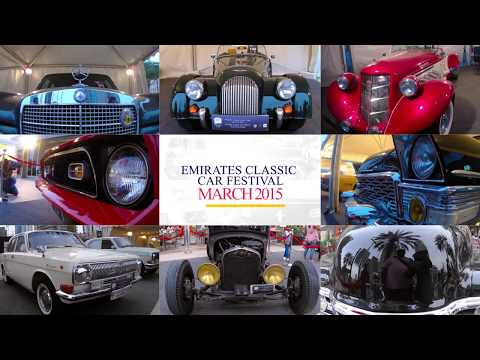 Weekend Gallery @ Emirates Classic Cars Festival,