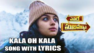 Yevade Subramanyam -  Kala Oh Kala Song With Lyrics -  Nani, Malavika
