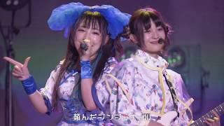 ハッピーバースデーソング(2018.11.09@ZEPP TOKYO) バンドじゃないも...