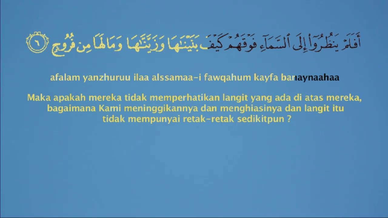Qaaf Ayat 6 Bagian 1
