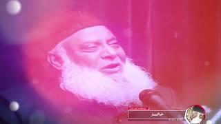 whatsapp status video💖Islamic Status Video💖whatsapp video, whatsapp status - Khaak Saar latest #67