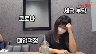 [6월팀미션/우체국예금] 우체국과 함께하는 노란우산 …
