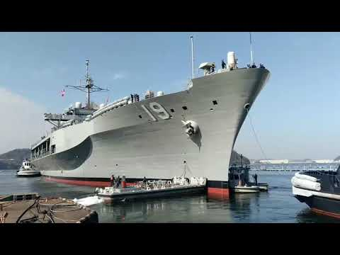 USS Blue Ridge Departs Dry Dock YOKOSUKA, JAPAN 01.21.2018