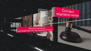 Советы юриста. Возвращение водительских прав