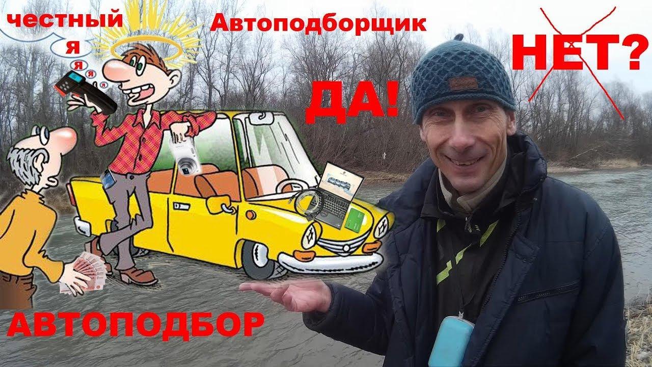 Продажа подержанных автомобилей в москве от официального дилера major expert. Предлагаем вам купить авто с пробегом, выбор из 1 904 машин. Все б/у авто прошли полную. Opel zafira tourer c opel zafira2014 г. , 71 258 км,