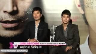 "The press premiere of the movie, ""Confession of Murder""(1)[Showbiz Korea]"