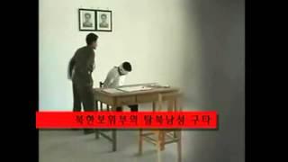 被遣返到北韓後,慘絕人寰的酷刑⋯真的讓人看不下去了