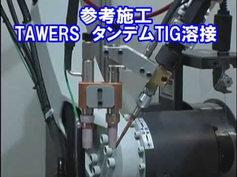 Panasonic Tawers Tig Robot Welding System With Second Tig
