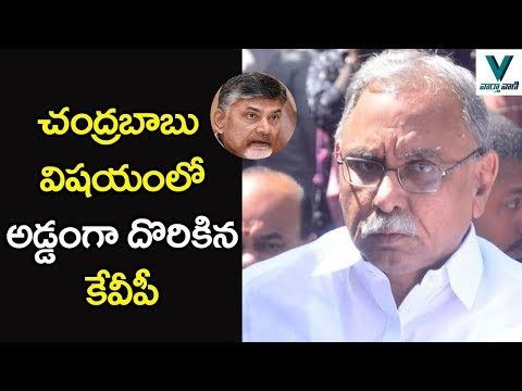 Congress High Command  Big Shock To KVP Ramachandra Rao - Vaartha Vaani