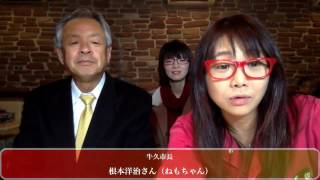 本日のちゃんみよTV #1129♡ 2017年2月10日(金) みなさんこんばんにちは...