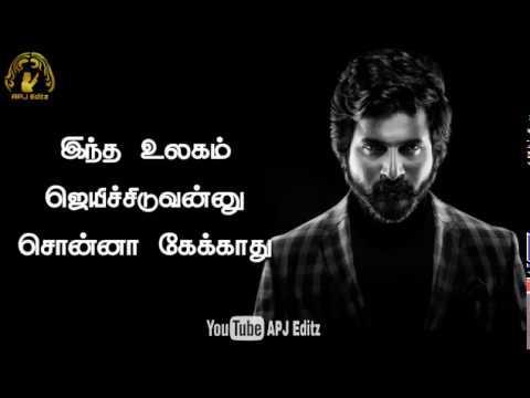 Sivakarthikeyan Motivation Dialogue In Kanaa | WhatsApp Status Tamil Video | WhatsApp Status Video