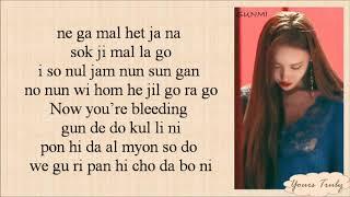 Sunmi (선미) – Siren (사이렌) Easy Lyrics