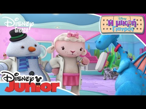 Η Μικρή Γιατρός - Stuffy Takes Squibbles For a Walk | Doc McStuffins