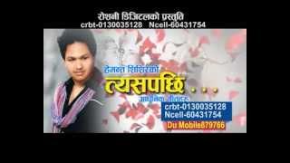new nepali song 2012 (yeti chokho hamro maya) promo