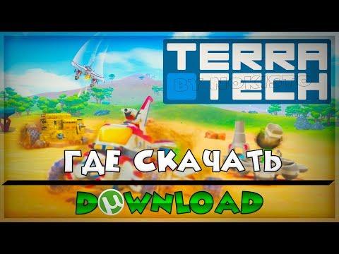 ГДЕ СКАЧАТЬ Terra Tech НА ПК | ТОРРЕНТ | БЕСПЛАТНО
