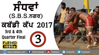 SANDHWAN ( SBS Nagar) ● KABADDI CUP - 2017 ● 3rd & 4th QUARTER FINALS ● Full HD ● Part 3rd