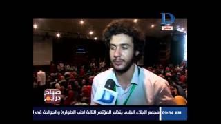 صباح دريم | «التحرش جريمة».. جامعة القاهرة تطلق فاعليات أسبوع التوعية للطلاب الجدد