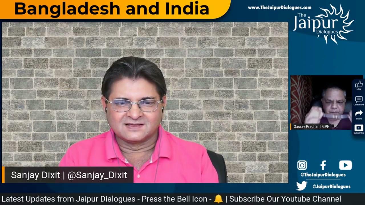 पाकिस्तान का ढिढोरा और ममता का मोदी विरोध  - Bangladesh and India - What's the Hidden agenda