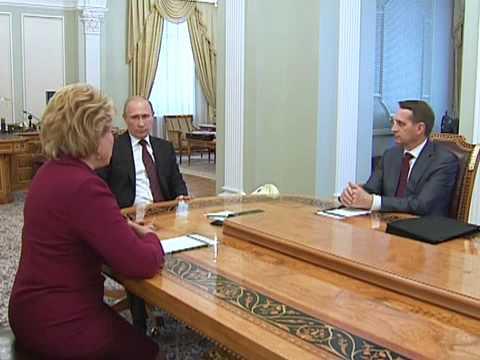 Владимир Путин на встрече с Валентиной Матвиенко и Сергеем Нарышкиным