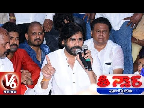 JanaSena Chief Pawan Kalyan Public Meeting In Chittoor District | Teenmaar News | V6 News