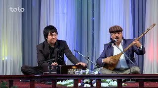 ویژه برنامه عیدی بامداد خوش - موسیقی - اجرای چند آهنگ زیبا به سید داود یکاولنگی و جاوید یوسفی