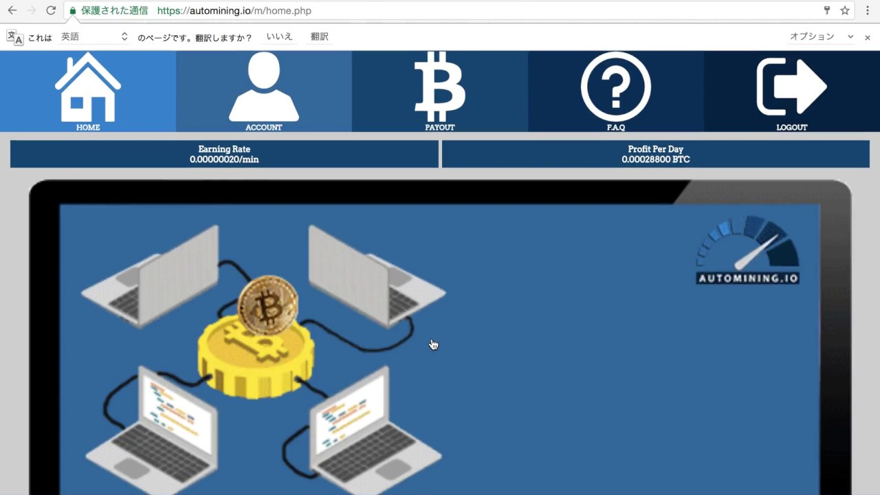 仮想通貨・ビットコインのマイニング(採掘)で稼ぐ方法 | 仮想通貨の投資ブログ