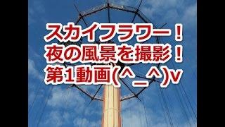 東京ドームシティ アトラクションズ(旧後楽園遊園地)の意外と怖いアト...