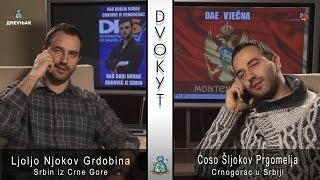 DVOKUT - Crnogorac iz Srbije i Srbin iz Crne Gore