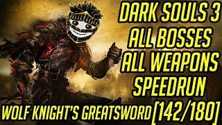 DS3 Every Weapon Every Boss Speedrun (Wolf Knight's Greatsword) (142/180)