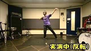 踊ってみたの振付解説動画です!! ダンス初心者でも踊れるように出来る...