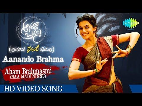 Naa Madhi Ninnu - Original Video Song   Aanando Brahma   Taapsee Pannu   Malgudi Subha   Telugu Film
