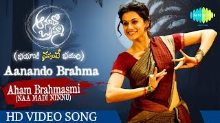 Telugutimes.net Naa Madhi Ninnu - Original Video Song