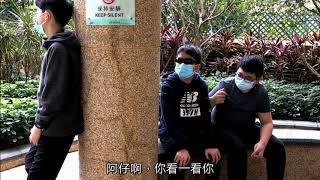 Publication Date: 2021-04-03 | Video Title: 靈魂之窗 by [中學組]迦密主恩中學(何亮澤,紀學鈞,黃逸