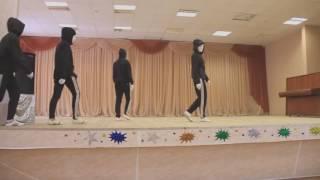 Танец Android Porn