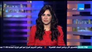 بالفيديو.. صلاح فوزي يكشف ما لا تعرفه عن رئيس البرلمان