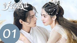ENG SUB [Novoland: The Castle in the Sky S2] EP01——Starring: Xu Zheng Xi, Wang Yu Wen