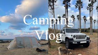 Vlog. 옥라이프 브이로그 | 제주캠핑 | 랭글러캠핑…