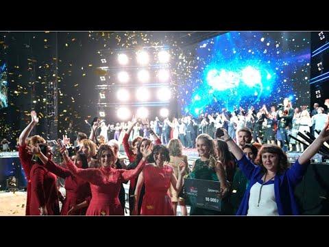 Международный Форум Faberlic 2019 в Москве Как это было !