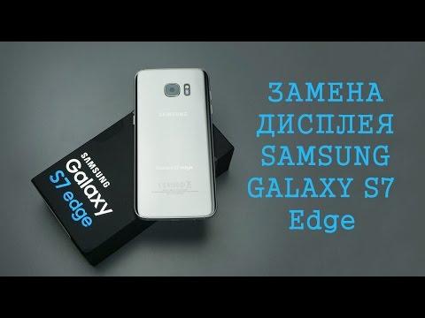 Новый дисплей для samsung galaxy s6 edge. Состояние: новое; для марки телефона: samsung.