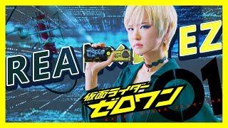 Kamen Rider Zero-One op 가면라이더 제로원 오프닝|REAL×EYEZ [Covered by Studio aLf]