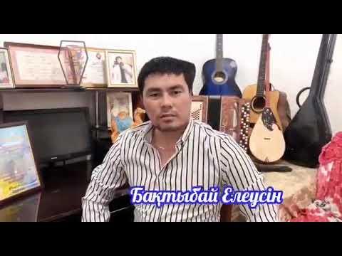 Наурызбек Жырау Мектебі.