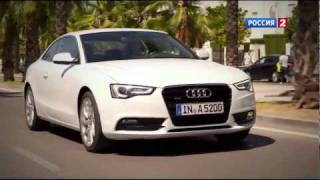 Тест-драйв Audi A5/S5 FL 2012 // АвтоВести 27