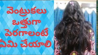 100%hair growth oil/Suryaputra Maha Bringraj oil