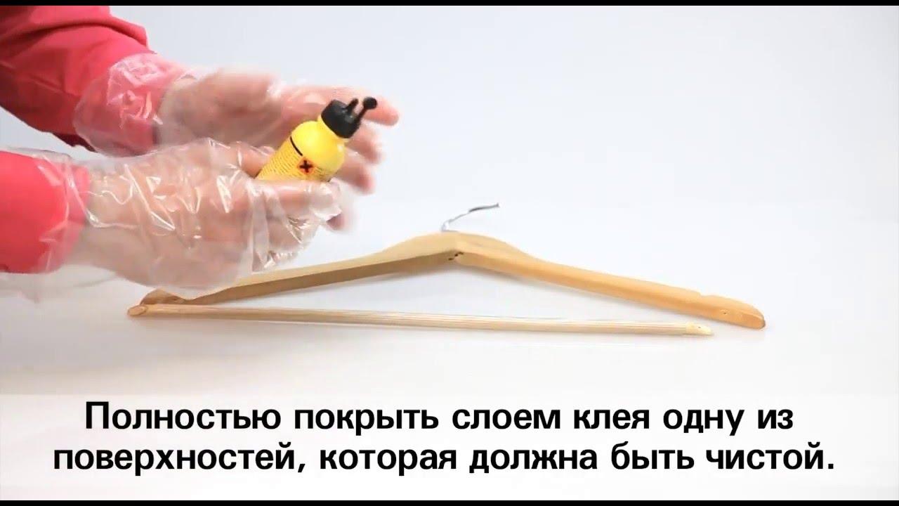 Супер цена 158,30 грн.!. Водостойкий полиуретановый клей д4 chemolan b45 (хемолан польша). Свежая партия. Доставка по всей украине.