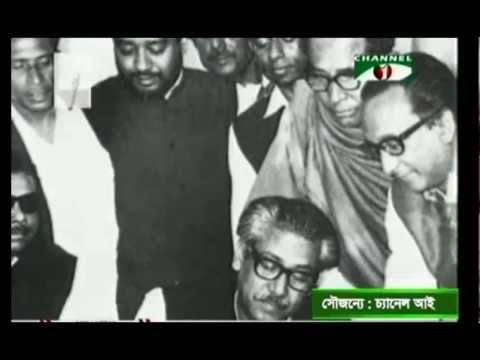 Biography President Zillur Rahman, Bangladesh